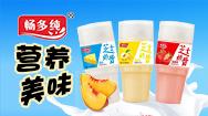 山東馨芝原生物科技有限公司