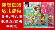 廣州市仟客食品有限公司