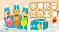 河南豫浪鑫飲品有限公司