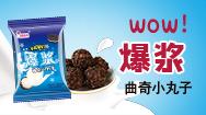 河南情緣食品有限公司