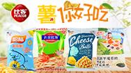 遼寧比客食品有限公司