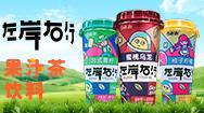 九江譜天飲品有限公司