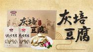 太康縣記峰豆制品有限公司