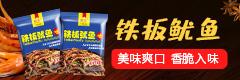 山東省曹縣壯大食品有限公司