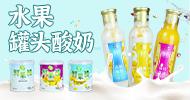 熾能量生物科技(江蘇)有限公司