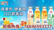 南京喜多客食品有限公司