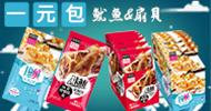 福州米樂友食品有限公司