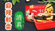 河南天邦食品有限責任公司