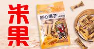 河南米老頭食品有限責任公司