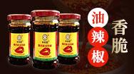 哈尔滨市香坊区吉地食品厂