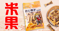河南米老头食品有限责任公司