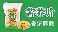 天津市华香园食品有限公司