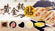 济南玖久同心食品有限公司