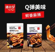 洛阳市闽鑫食品有限公司