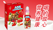 枣庄蒙迪食品饮料有限公司