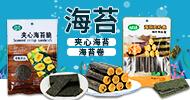 广东绿活食品有限公司