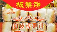 大城县康林食品厂
