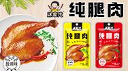 湖南沐食代食品有限公司