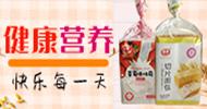 青島恩琪面包有限公司