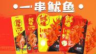浙江大丸贸易有限公司