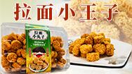 聊城胜凯商贸有限公司