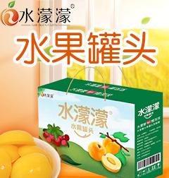 山东水汁源食品饮料有限公司
