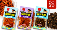 湖南省琅德食品有限公司