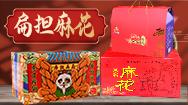 修武县君达食品有限公司