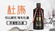 河南省航朗實業有限公司