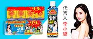 廣東樂虎食品有限公司
