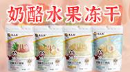 妙爾樂(山東) 食品銷售有限公司