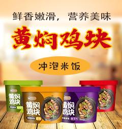 安徽鸿贝食品有限公司