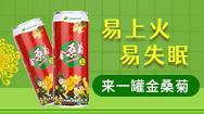广东九天绿药业有限公司