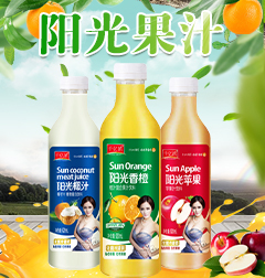 廣州中翰食品有限公司