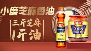 河南省淇花食用油有限公司
