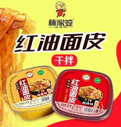 郑州厨邦食品有限公司