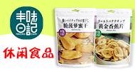 廣東金印象食品有限公司