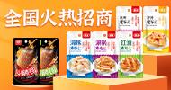 长沙湘滨食品有限公司