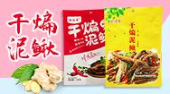 沈丘县皓轩食品有限公司