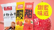 兴隆县宏祥食品有限公司