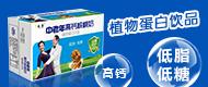 湘潭圣牧乳業有限公司