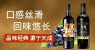 上海瀛億國際貿易有限公司