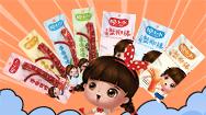 浏阳市名之味食品有限公司