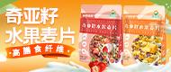 广东公爵食品有限公司
