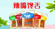 湖南省平风食品实业有限公司