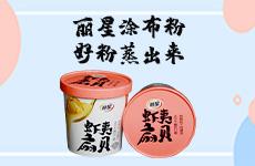 河南省丽星亿源食品有限公司