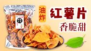 邳州蒙山食品有限公司