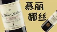 广州市霞霏斯酒业有限公司