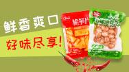 重庆渝每滋食品有限公司