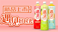 北京宏瑞轩健康产业发展有限公司